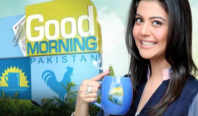 Nida Yasir Morning Show