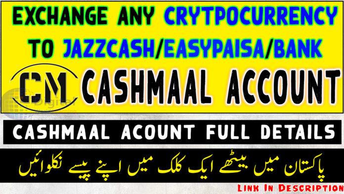 Cashmaal thumbnail
