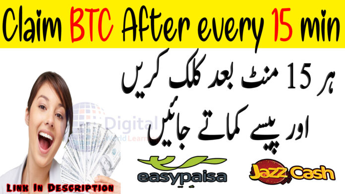 btc claim