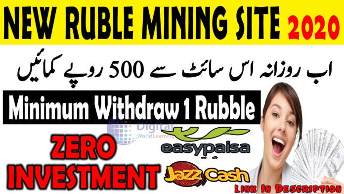 Rubbles mining site