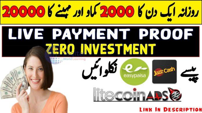 litecoin ads