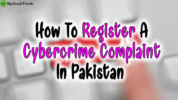 cybercrime complaint