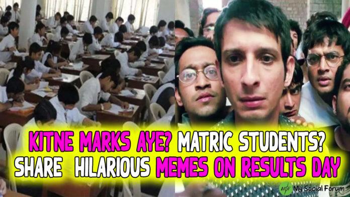 matrciresult2020 featured
