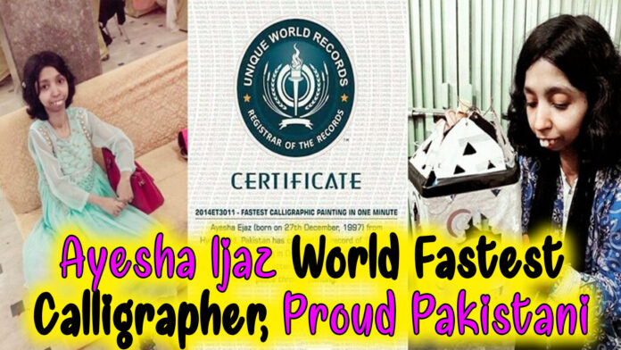 Ayesha Ijaz Calligrapher