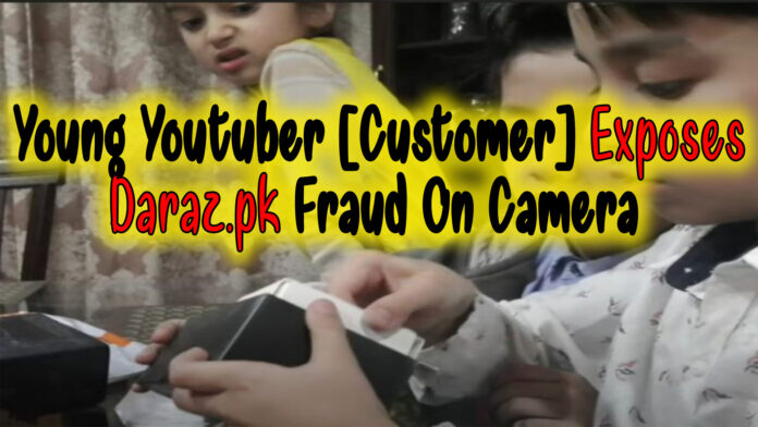 daraz.pk exposed