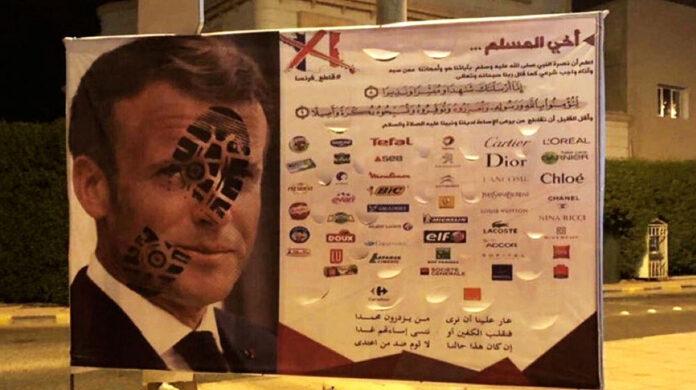 french-products-boycott
