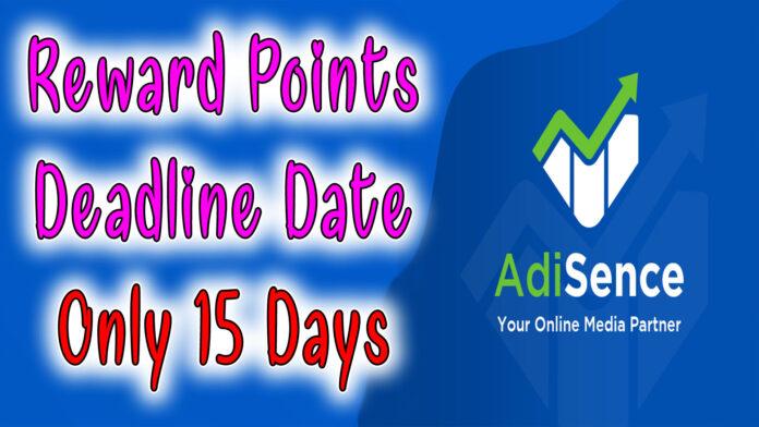 adisence reward points