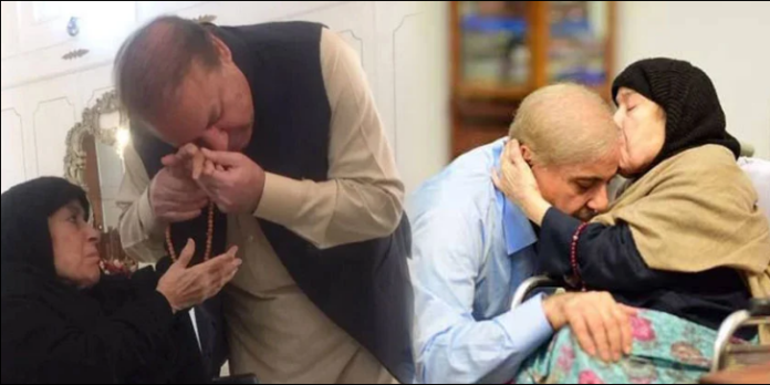 nawaz shareef mother died