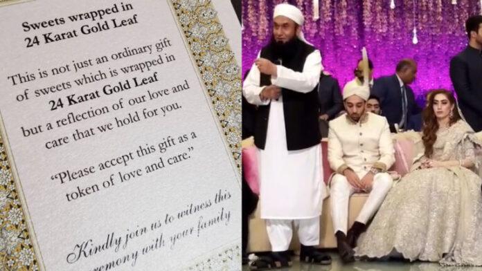 master tiles and jalal sons wedding photos