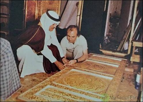 holy kaaba door