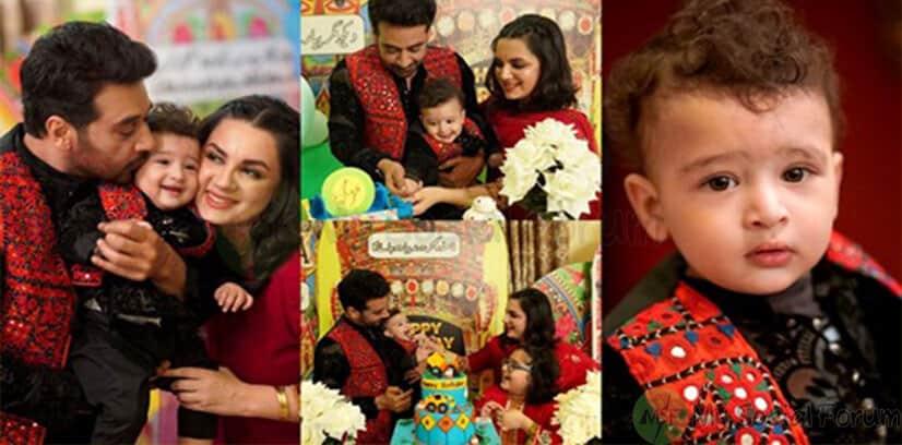 Beautiful Birthday Pictures Of Faysal Qureshi And Sana Faysal Son 'Farmaan Qureshi'