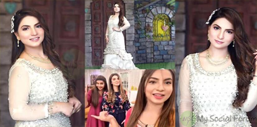 Dananeer Mobeen Viral Girl Looking Gorgeous In Her Latest Bridal Photoshoot