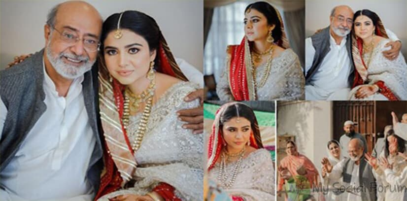 Lovely pictures of Mohammad Ahmed's daughter Urooj Ahmed's Wedding ceremony