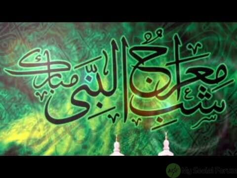 shab-e-Mairaaj (importance and facts of this miraculous night)