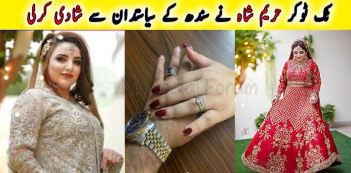 TikToker Hareem Shah marriage